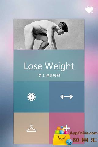 男士减肥健身|玩生活App免費|玩APPs