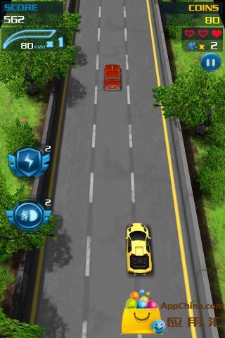 极速飙车截图1