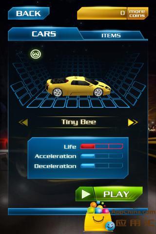 极速飙车截图2