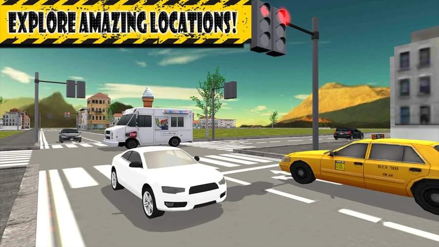 市 汽车 驾驶 学校截图3