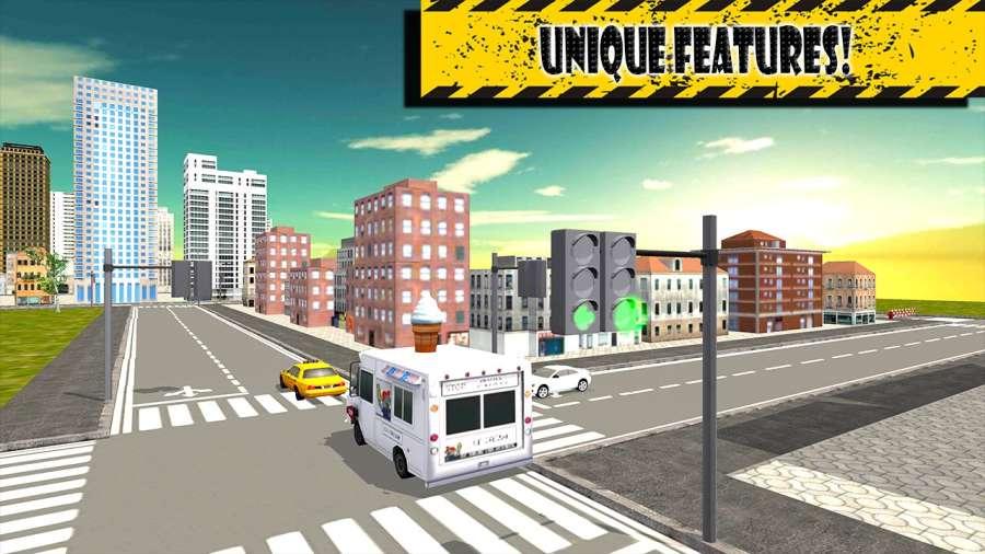 市 汽车 驾驶 学校截图5