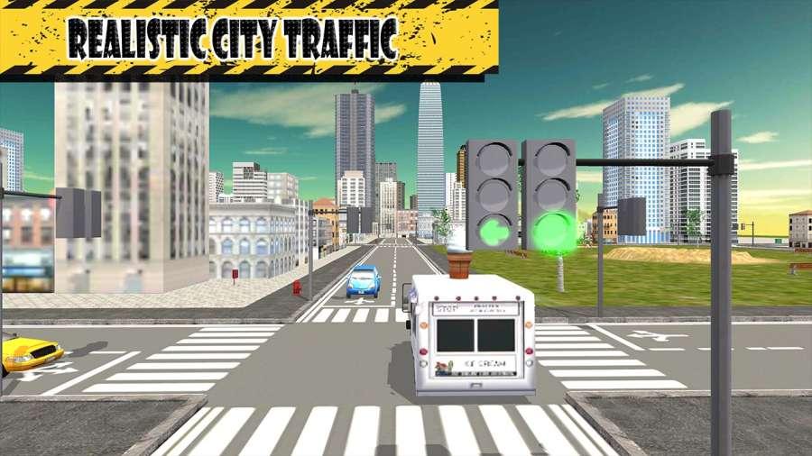市 汽车 驾驶 学校截图6