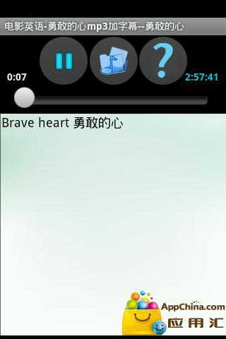 电影英语-勇敢的心mp3加字幕