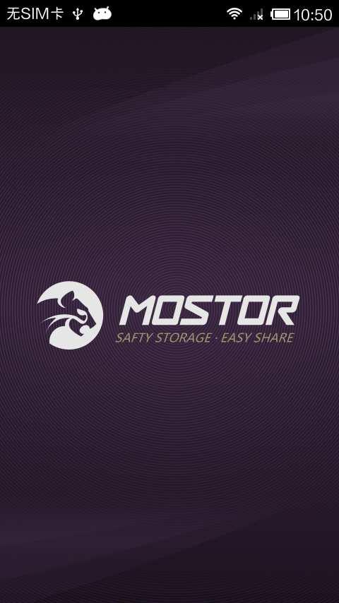 MoStor云存储