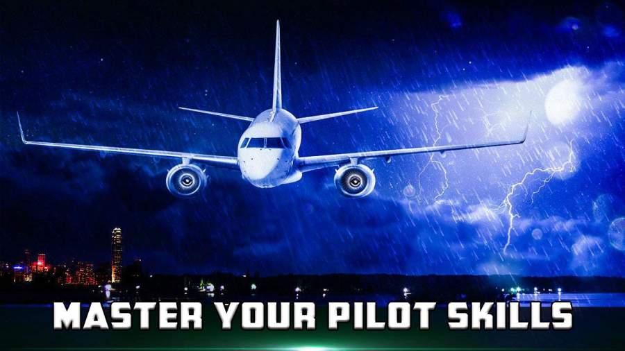 vr城市飞机飞行模拟器截图2