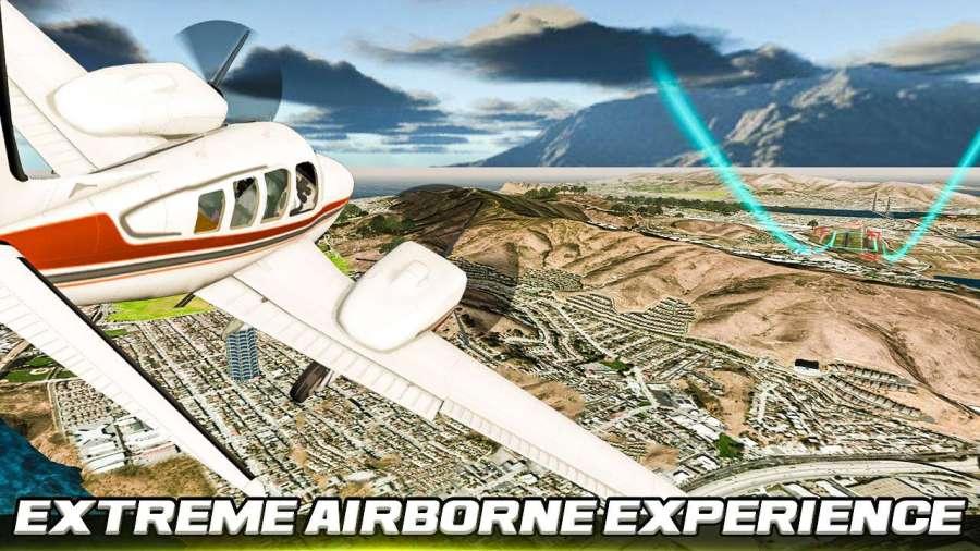 vr城市飞机飞行模拟器截图3