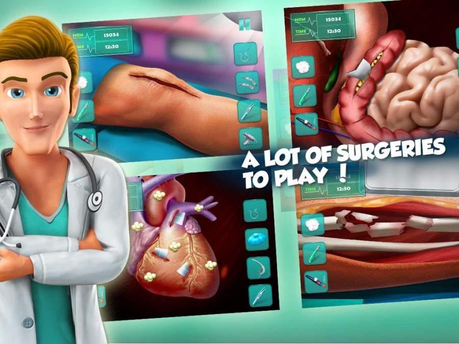 ER救护车手术模拟器3D