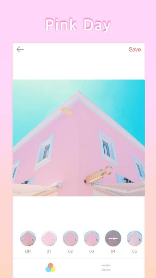PinkMoon截图4