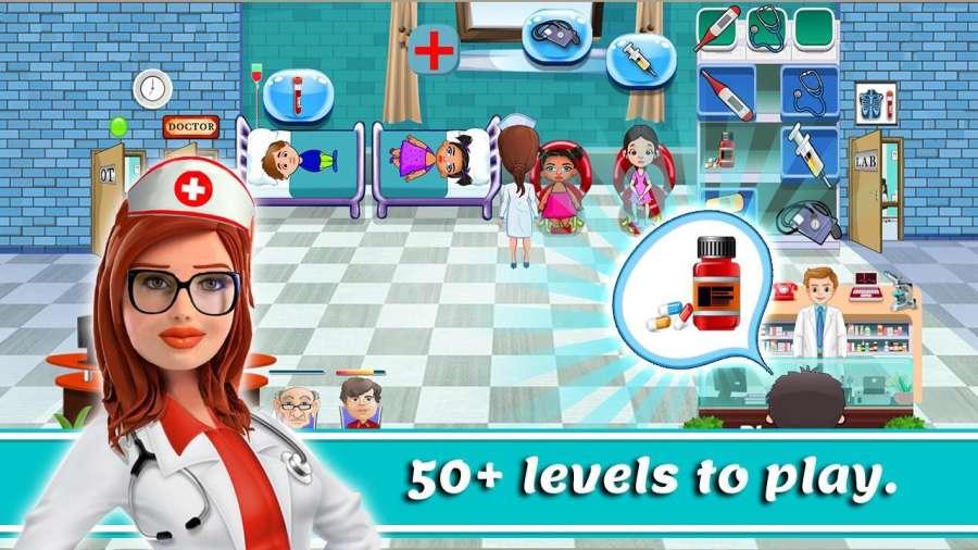 医生故事:医院模拟器游戏截图3