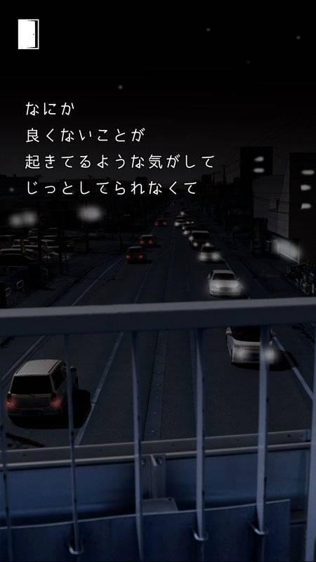 乌菜木市奇谭:陆桥水难截图2