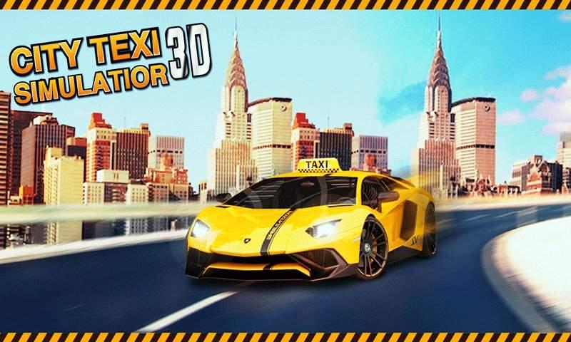 城市出租车模拟器3D - 现代驾驶游戏2017截图5