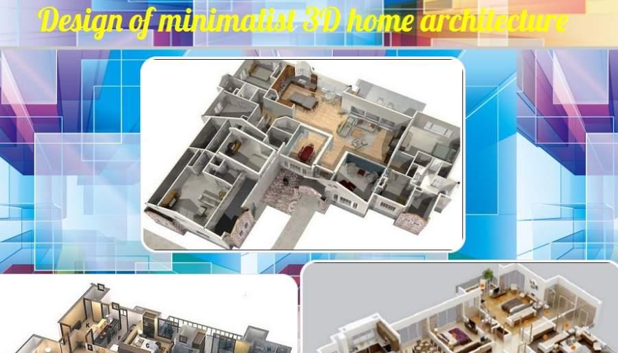 3D建筑设计简约家截图5