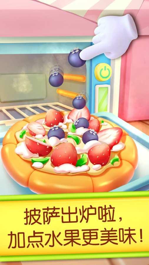 奇妙蛋糕店截图2