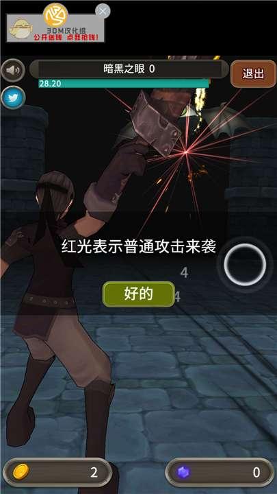 廣東快樂十分app官方下載