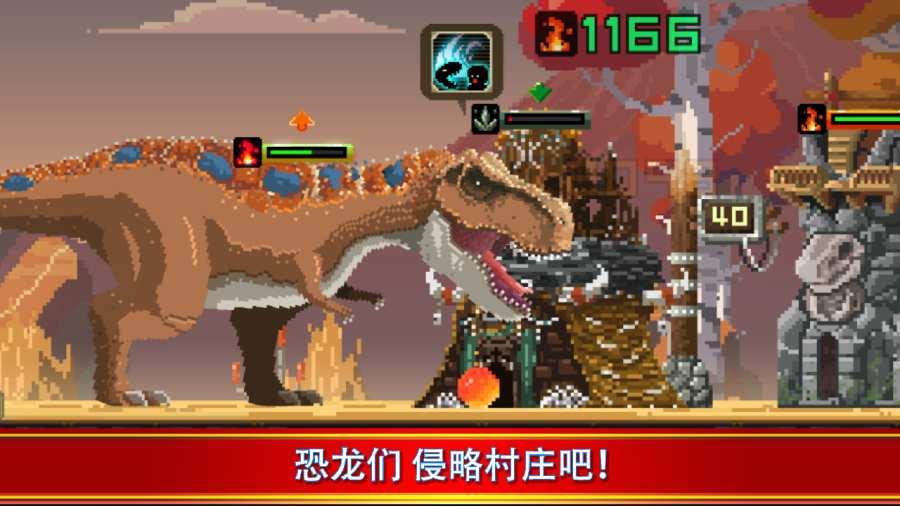 小小恐龙世界:归来截图1