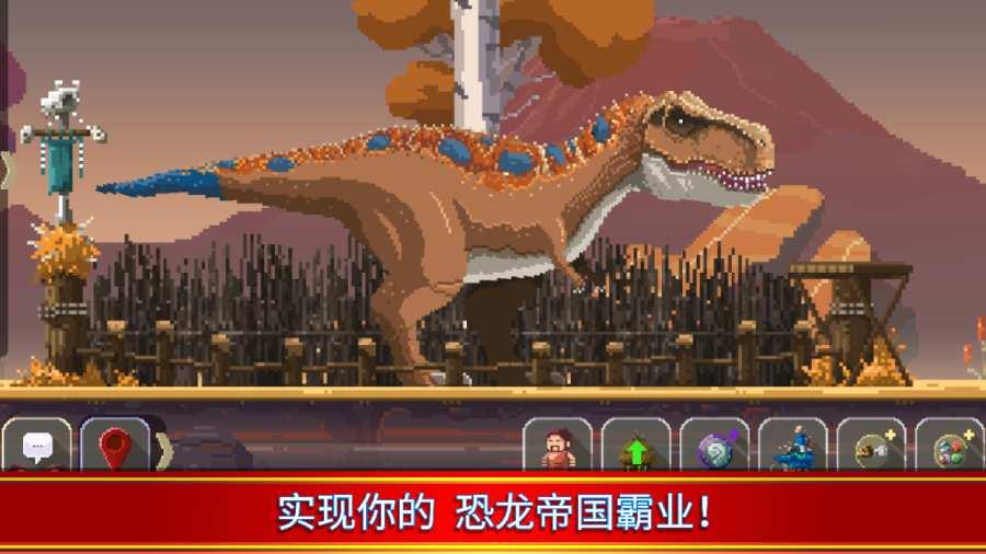 小小恐龙世界:归来截图2