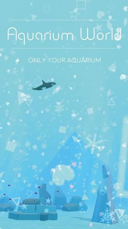 虎鲸养成游戏3D-Aquarium截图2