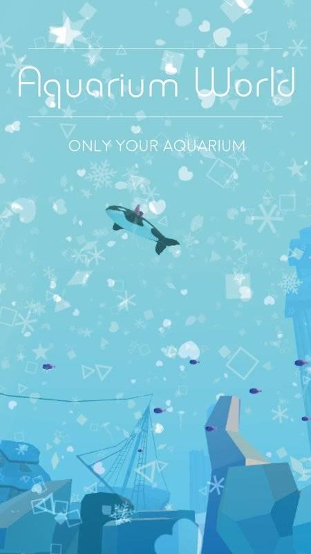 虎鲸养成游戏3D-Aquarium截图5