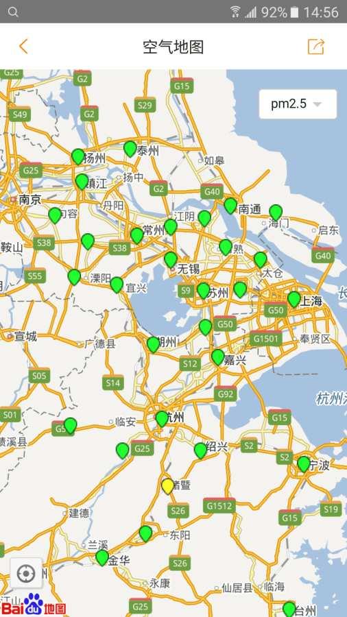 斐讯空气站截图2