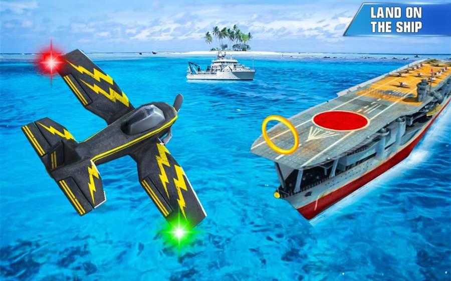 飞机 模拟器 飞行 飞行员 驾驶 平面