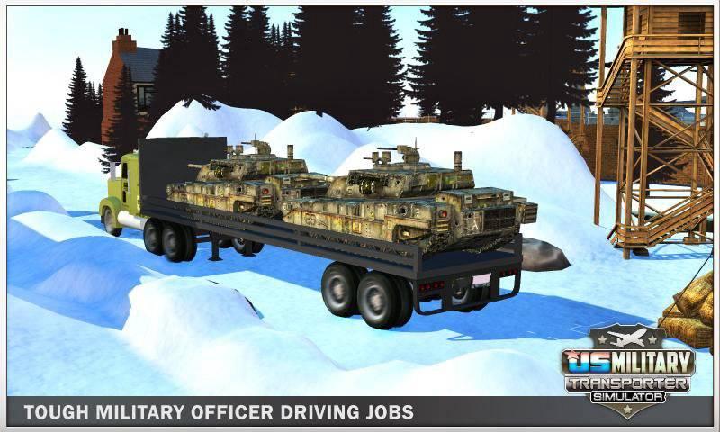 军用运输模拟器和陆军砍刀