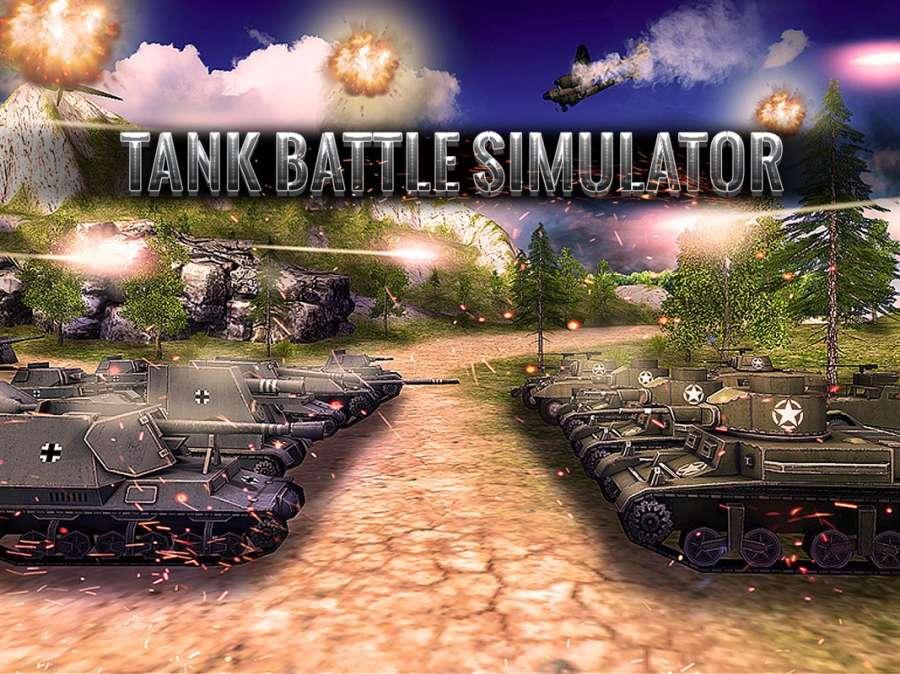二战坦克战斗模拟器截图2