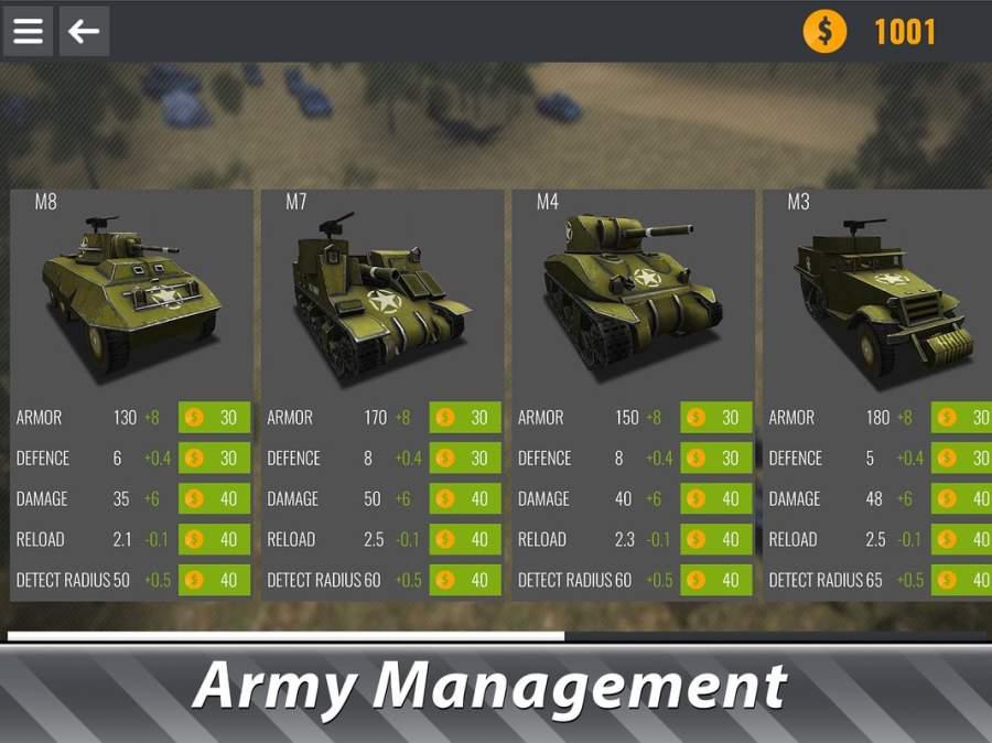 二战坦克战斗模拟器截图3
