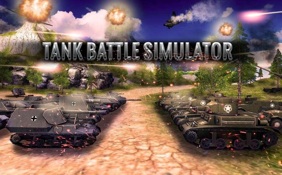 二战坦克战斗模拟器截图5