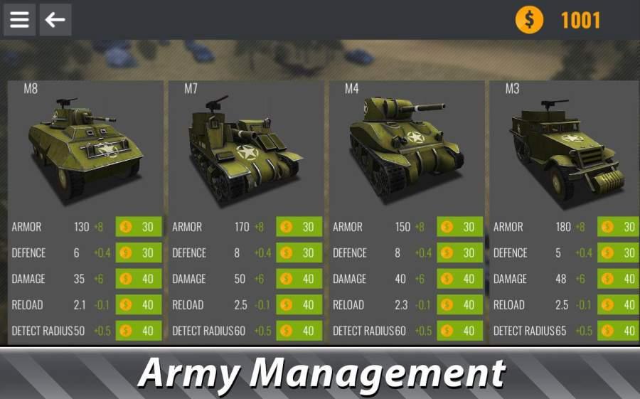 二战坦克战斗模拟器截图6