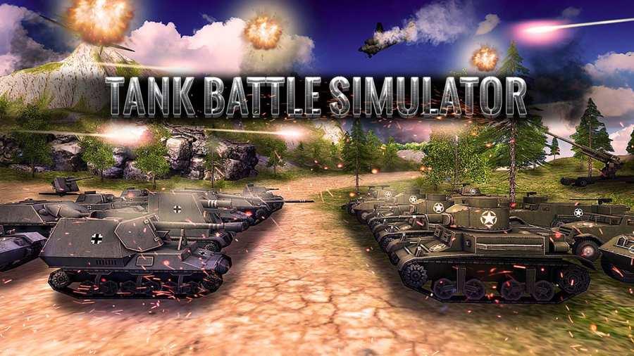 二战坦克战斗模拟器截图9