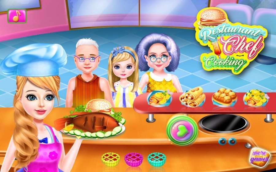 餐厅厨师烹饪游戏截图0