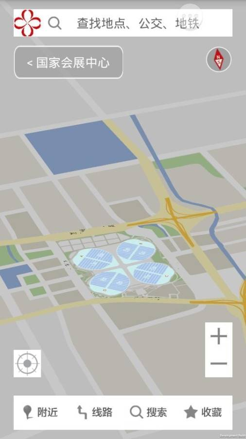 国家会展中心(上海)截图0