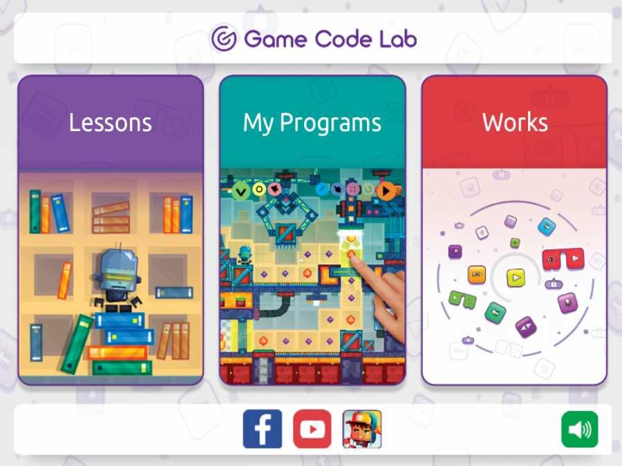 游戏代码实验室截图3