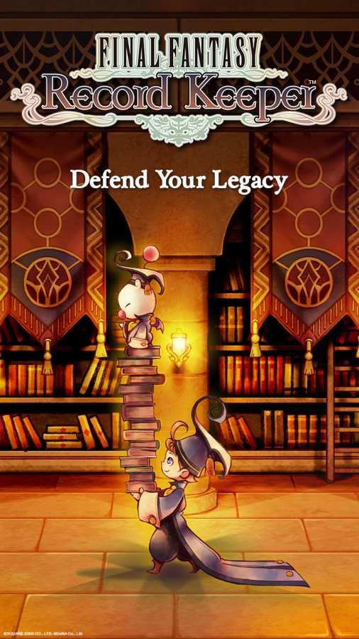 最终幻想:记忆水晶 Final Fantasy :Record截图0