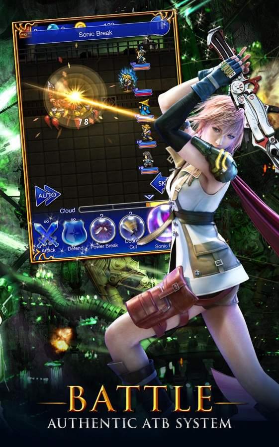 最终幻想:记忆水晶 Final Fantasy :Record截图3