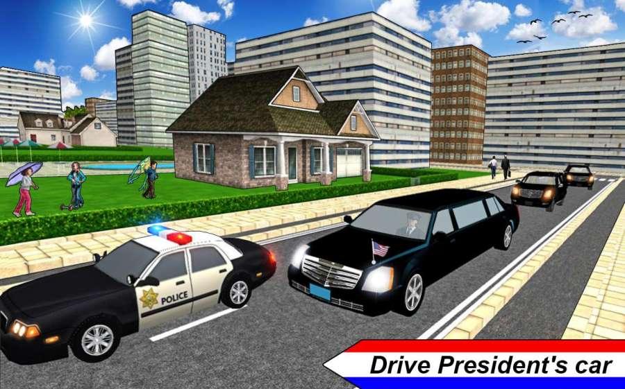豪华轿车 汽车 驾驶 主席 安全 汽车 游戏截图2