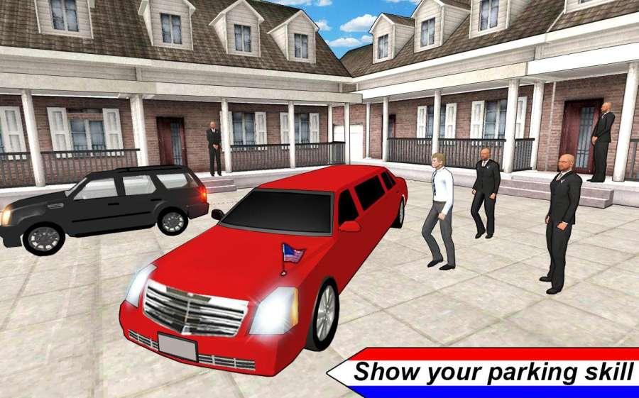 豪华轿车 汽车 驾驶 主席 安全 汽车 游戏截图3