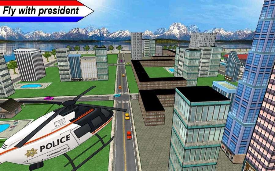 豪华轿车 汽车 驾驶 主席 安全 汽车 游戏截图5