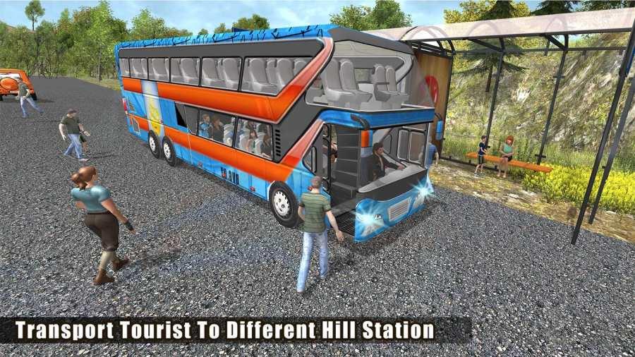 越野巴士模拟器3D:旅游巴士截图10
