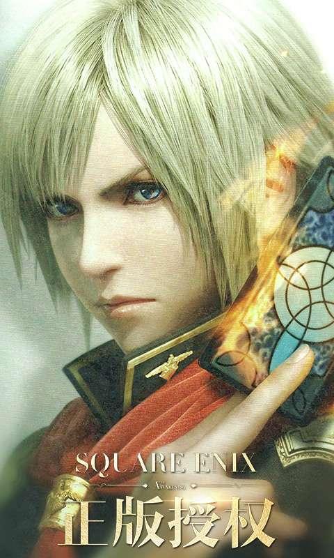最终幻想:觉醒截图1
