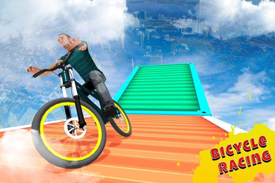 不可能的自行车