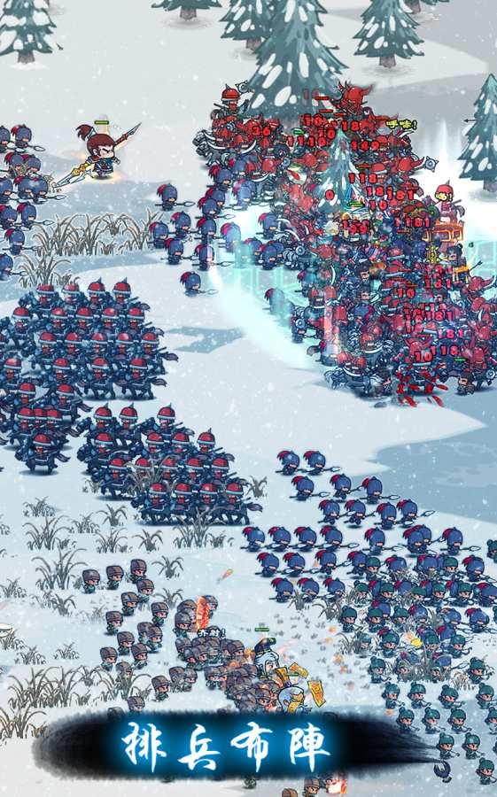 小小军团:合战三国截图2