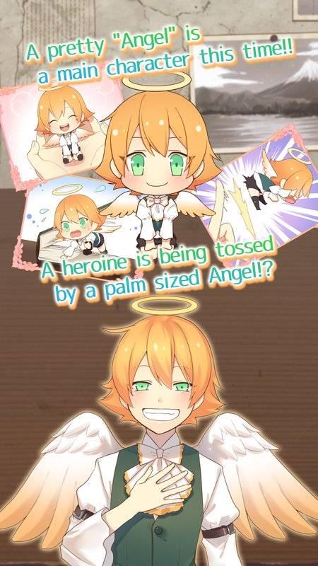 守护天使和百年秘密截图6