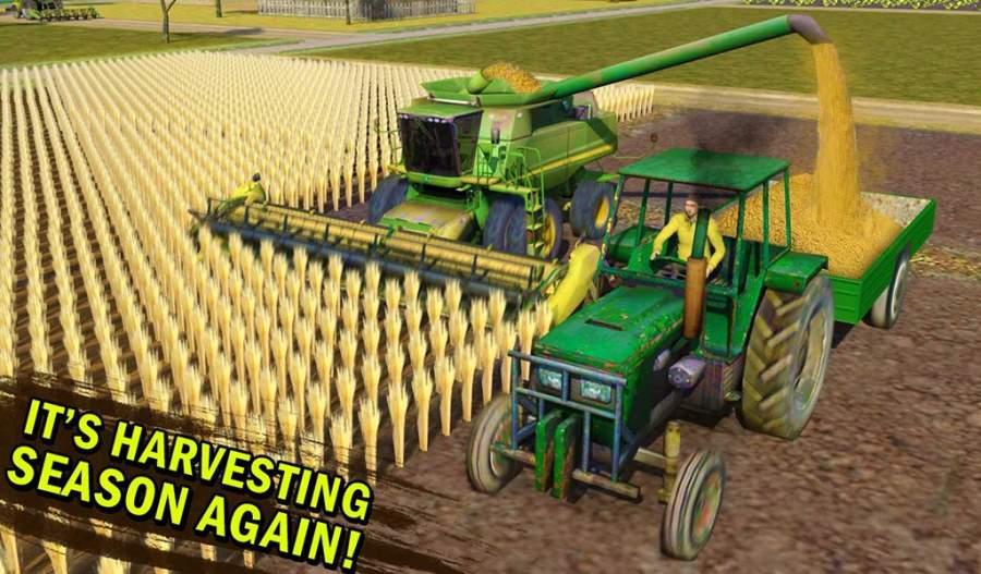 真实 农业 模拟器 农场 卡车 行车 学校截图3
