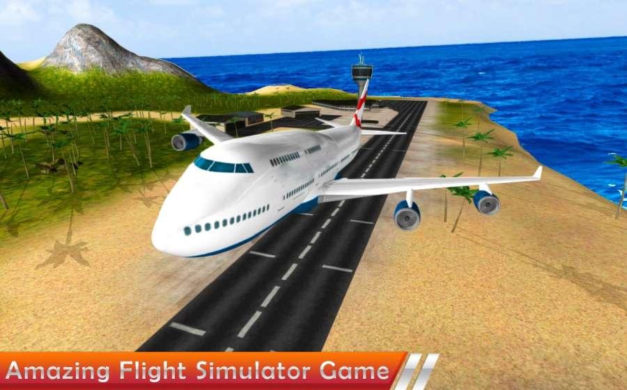 飞机 货物 汽车 运输 训练 經典 超 飛行 飛機