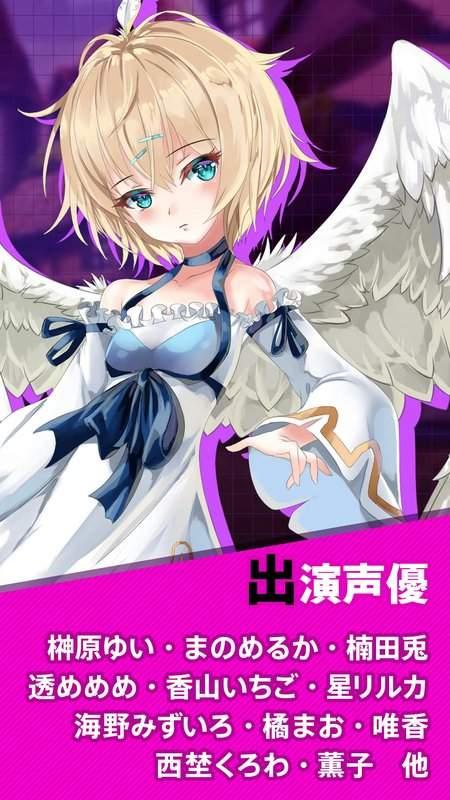 RPGダークファンタジー【ゼノマギア】美少女フルボイス・ダークファンタジー・アニメーションRPG截图2