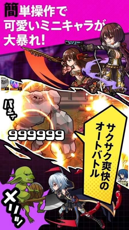 RPGダークファンタジー【ゼノマギア】美少女フルボイス・ダークファンタジー・アニメーションRPG截图4
