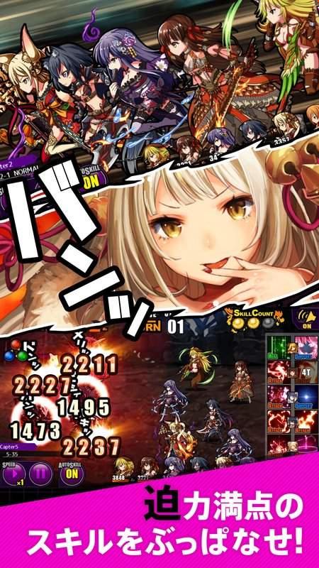 RPGダークファンタジー【ゼノマギア】美少女フルボイス・ダークファンタジー・アニメーションRPG截图5