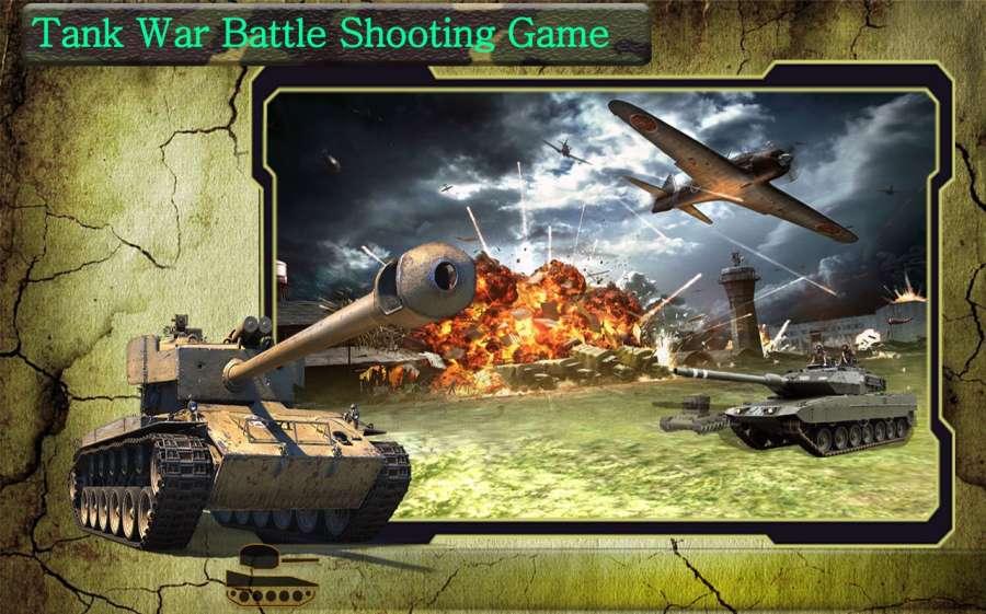 战争 的 坦克 机