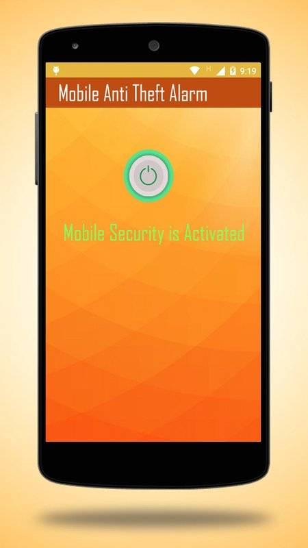 手机防盗报警截图2